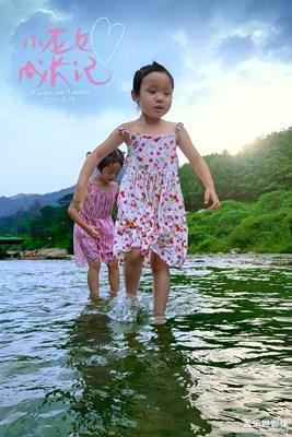 这是最后1次用Note5拍片,两个美女玩水全身湿透...