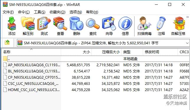 三星Galaxy Note FE(SM-N935L)韩版官方固件KLU3AQG6五件套