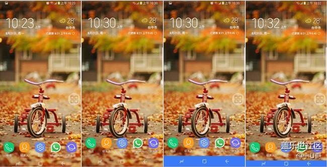 S8,S8 +   修改导航条高度分享(免ROOT)