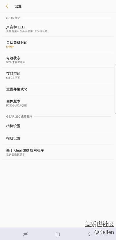 一键直连 三星 Gear 360(2017)使用教程