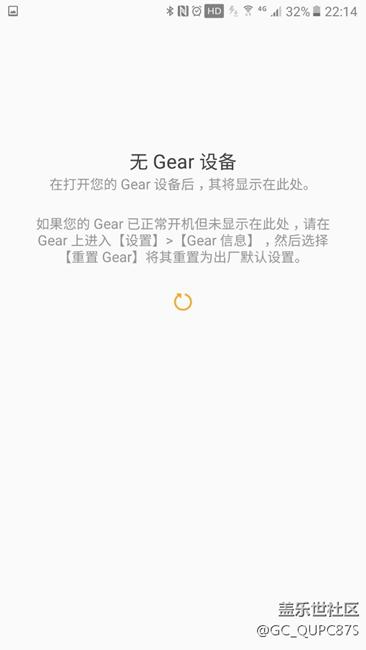 请问gear s3重新激活锁定如何解锁??