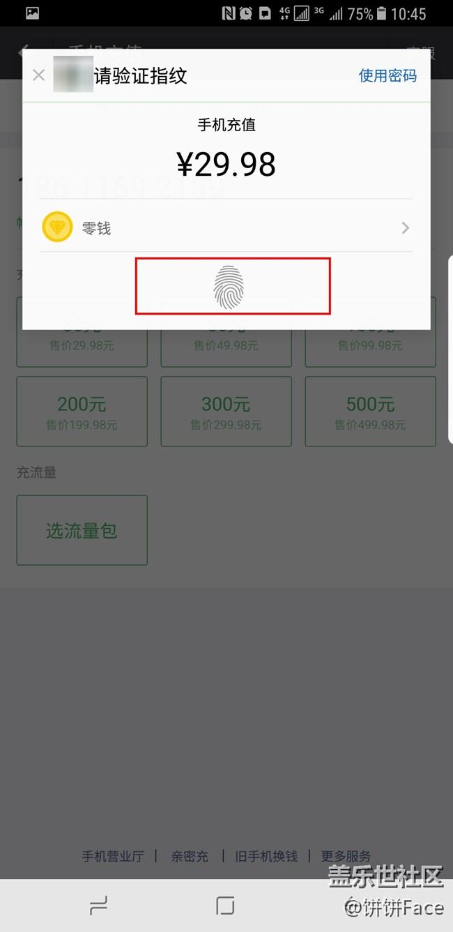 【搞星机】第2期 三星盖乐世 S8 | S8+指纹支付回归!