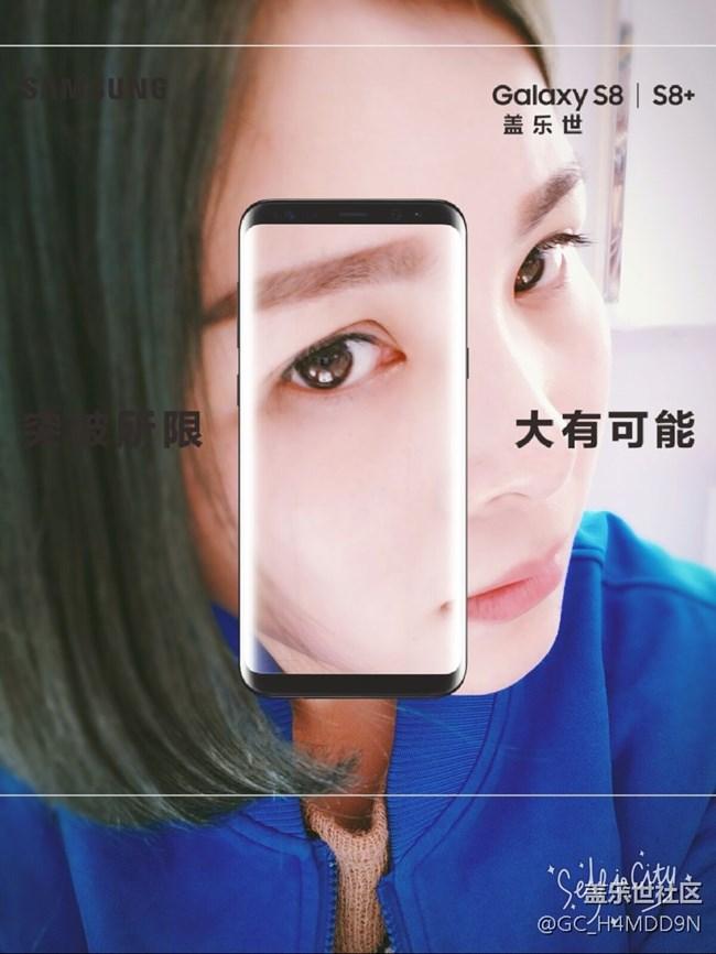 合肥-徐光翠 三星S8全视曲面屏带给你不一样的拍照体验!