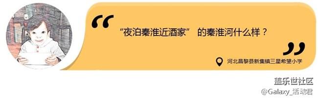 我想看看秦淮河