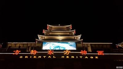 济南的东方神画