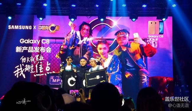 中国有C哈,三星有C8