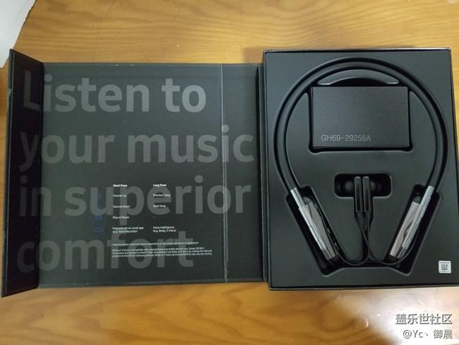 可能是目前最详细的三星U flex蓝牙耳机使用感受。。。