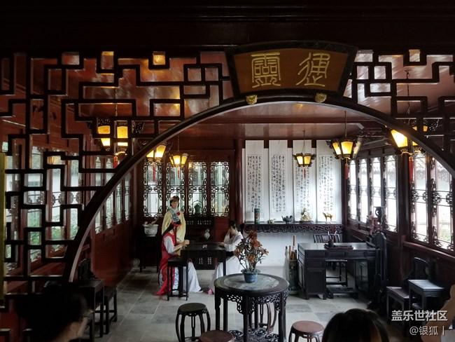 【上海星部落线下活动】带你浏览87年版红楼梦取景地