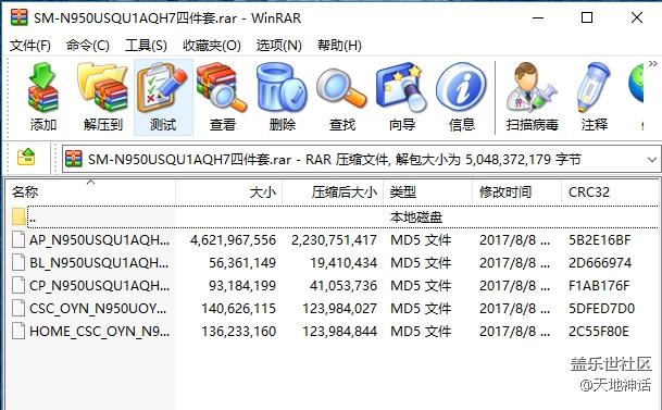 三星Galaxy Note 8(SM-N950U)美版官方固件SQU1AQH7四件套