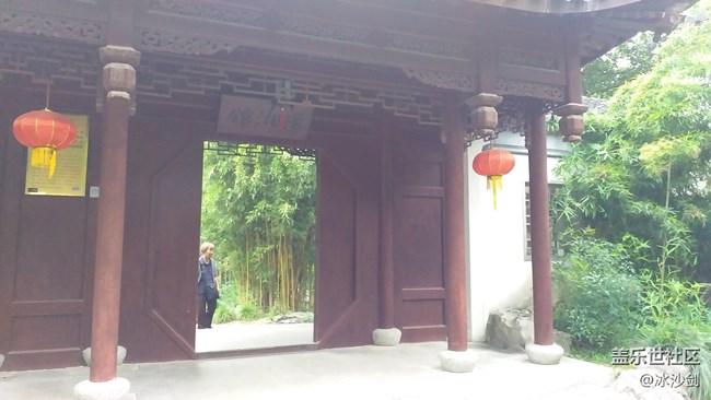记上海大观园游园活动