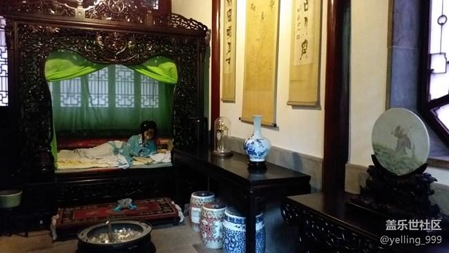 带上J3游上海大观园
