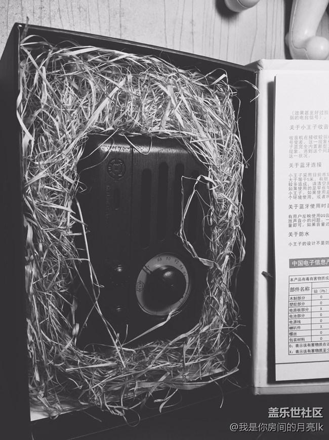 【记录】星币商城之小王子猫王蓝牙音箱