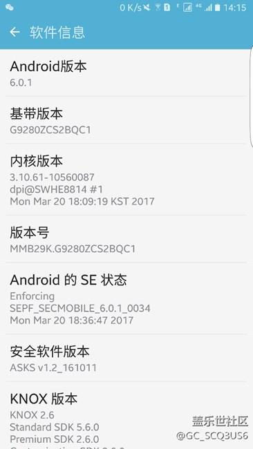 S6edge+可以升7.0了吗?为什么我的还不可以