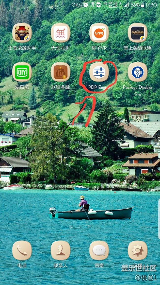 天大喜讯!Package可用了!+教程+禁用列表+界面中文翻译