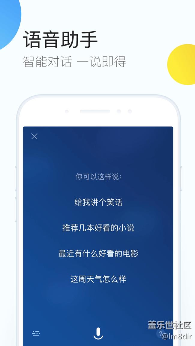 QQ浏览器(*Mod*)v7.9.0最新版 ★浏览速度/大幅提升★