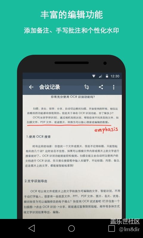 扫描全能王(*Full*)v5.1.0.0913直装/*/中文版