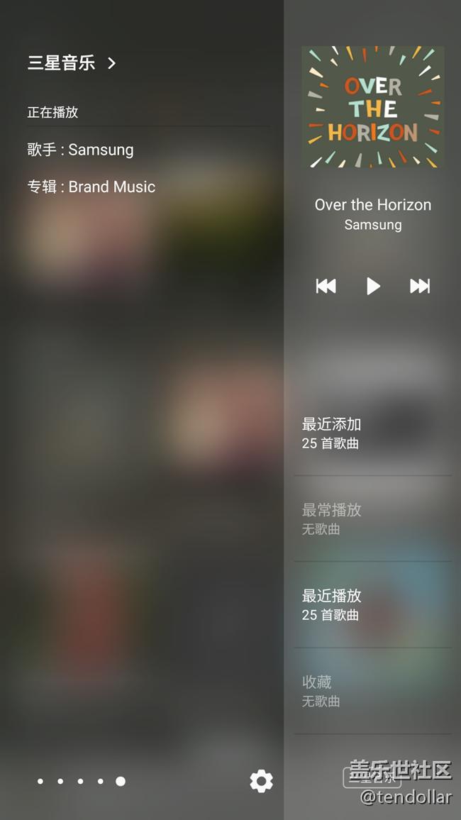 分享一个三星自带音乐软件(不是在线版的)
