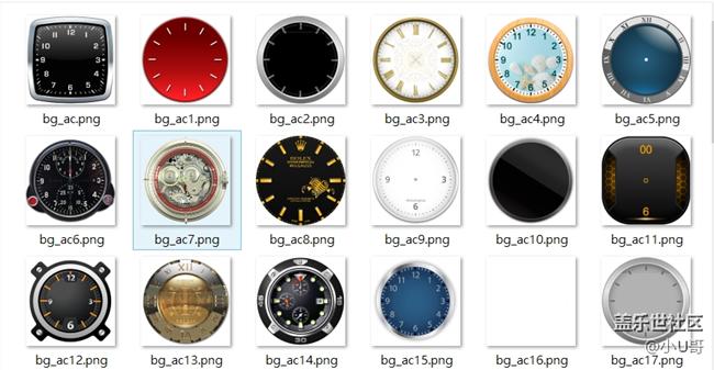 NN7.0 增强设置_锁屏时钟可官方,可模拟时钟(18款)教程