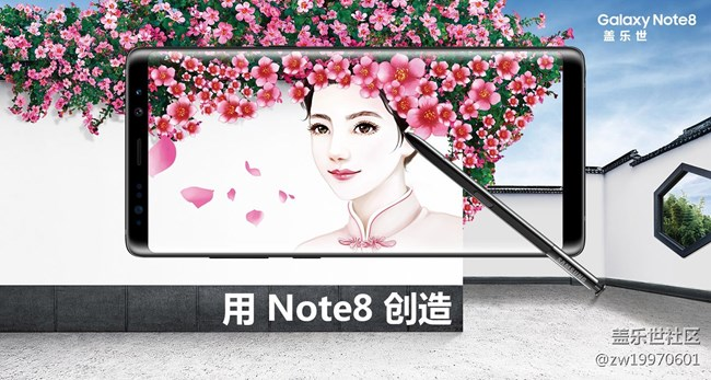 用Note8创造 全国星部落体验会招募 北京站