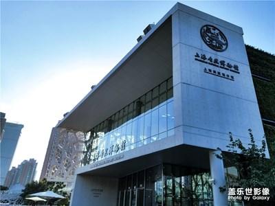 发现自然之旅之上海自然博物馆