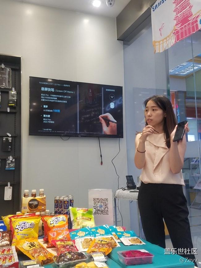 9月16日全国Note8星粉体验武汉站回顾