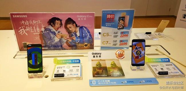 北京星部落NOTE8品鉴会