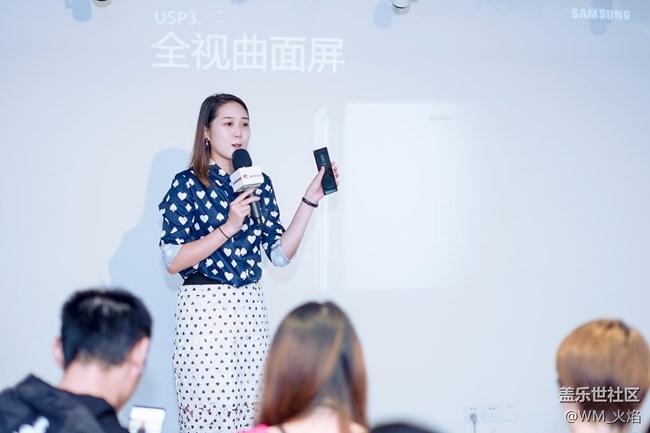 【Note 8体验】9月24日上海星粉体验