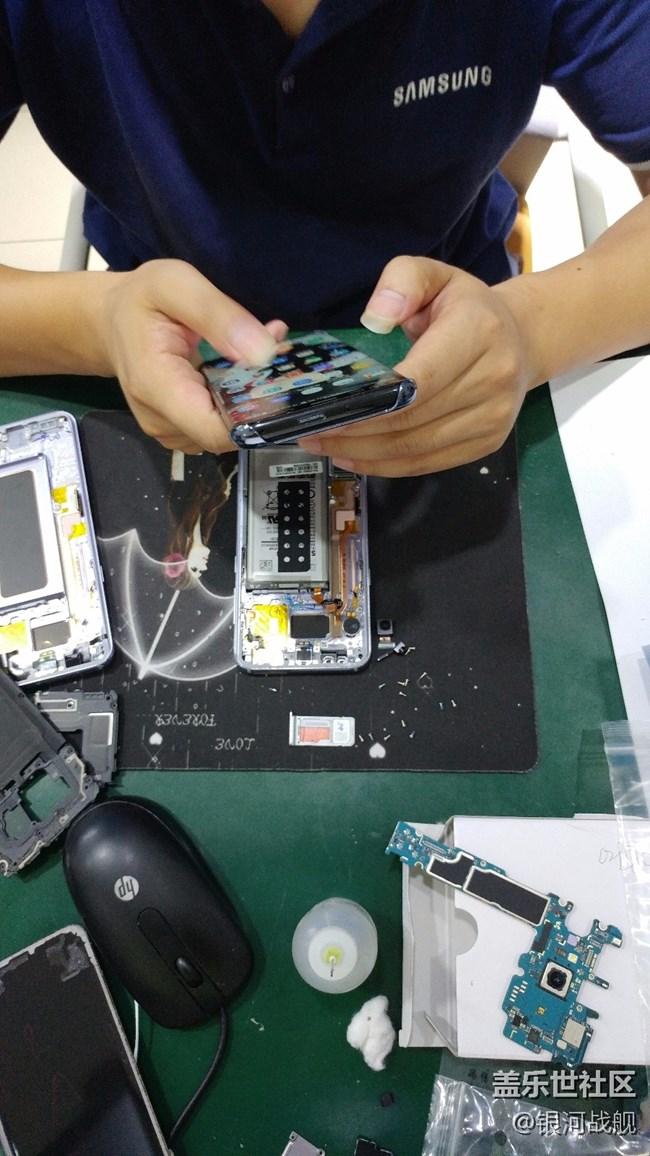 分享S8+  专属管家优惠换屏服务过程