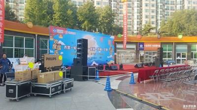 《秋天的故事》+社区一年一度的中秋节晚会