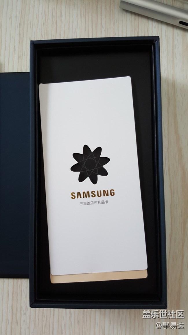 王者归来 盖乐世 Note 8 首发开箱