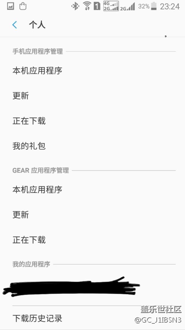 gear s3与NOTE4 连接无法安装软件