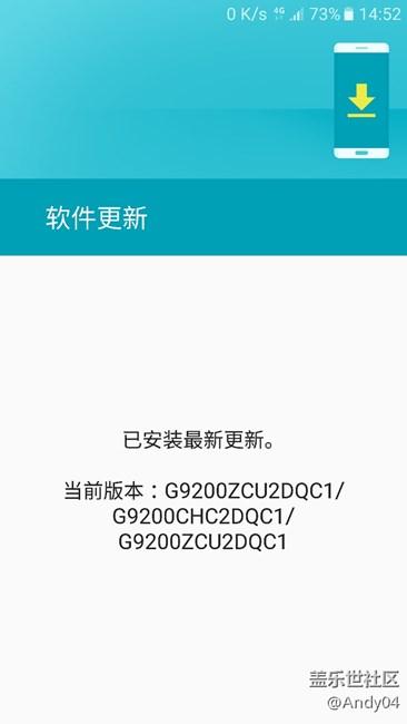 S6既然推送了国行版7.01,三星能把服务器打开吗?