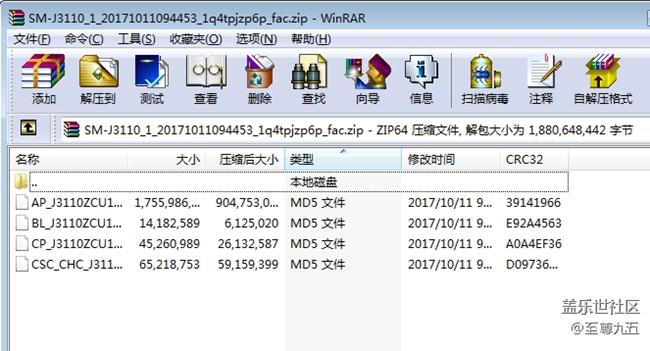 三星Galaxy J3 Pro (SM-J3110)国行J3110ZCU1AQI1官方固件
