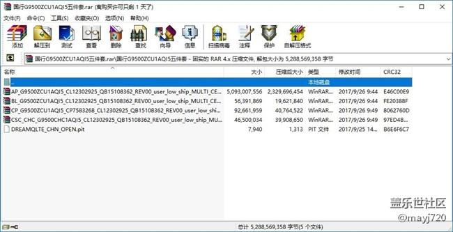 【10.10】三星S8(SM-G9500)国行ZCU1AQI5五件套