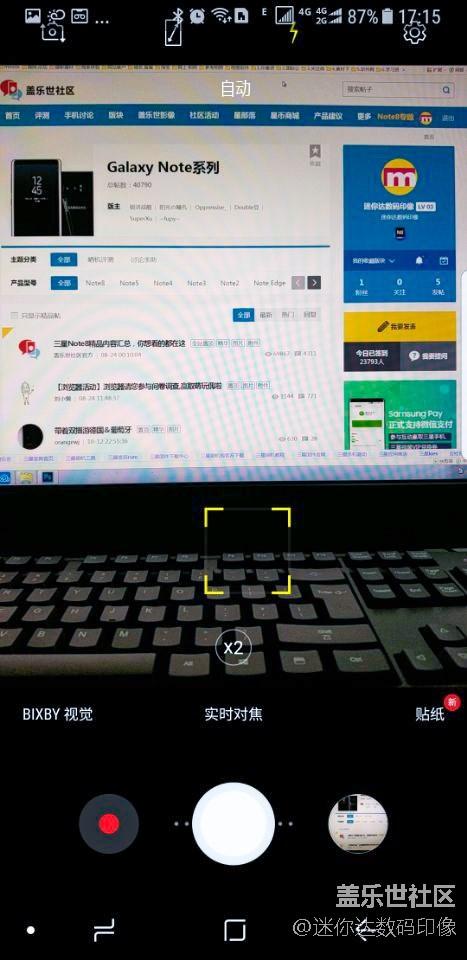 Note8 自动拍摄设置时有无加减曝光?