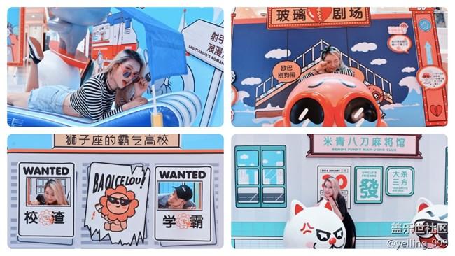 【活动招募】上海星部落10.21同道大叔星座嘉年华活动招募