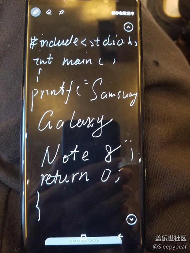 邂逅Note8之沈阳品鉴会