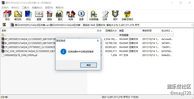 【10.24】三星S8+(SM-G9550)国行ZCU1AQJ4五件套