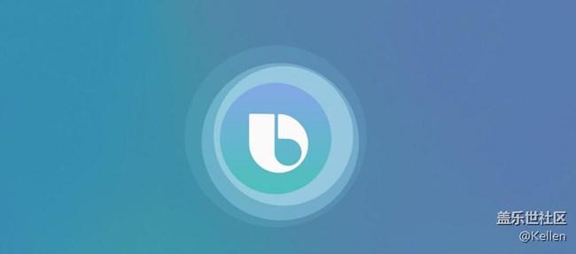 【内测预告】三星Bixby中文版内测活动即将上线!