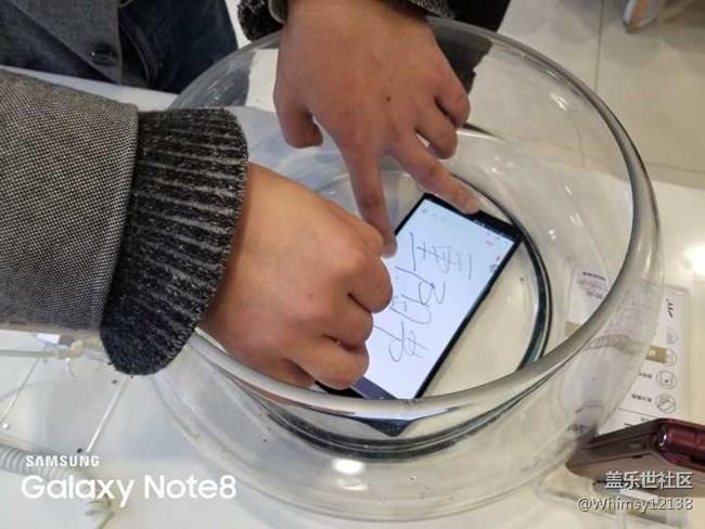 无S Pen不Note 三星Note8品鉴会西安站回顾帖