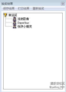 【获奖名单】10月第三周每周话题活动获奖名单