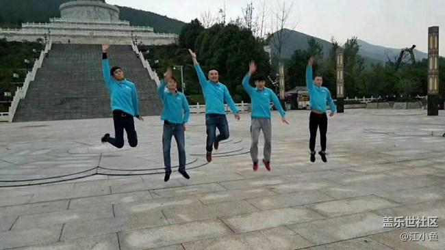 """重庆-永川团队:用""""心""""创造!大有可为!"""