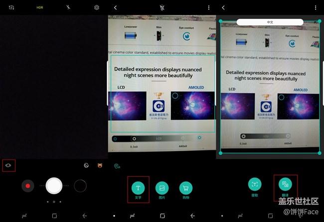 【搞星机】第8期 三星盖乐世 S8 | S8+用Bixby视觉来翻译