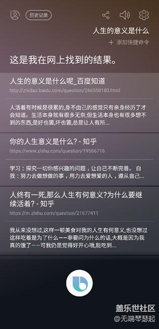 使用bixby,戏精模式已经开启,体验感受会陆续更新。