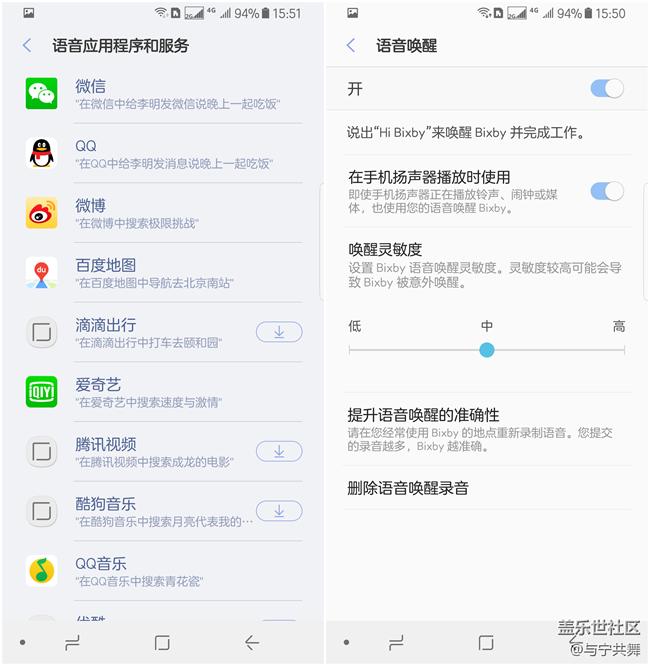 # Bixby体验# 【视频】中文版最新评测,一起来调戏Bixby吧!