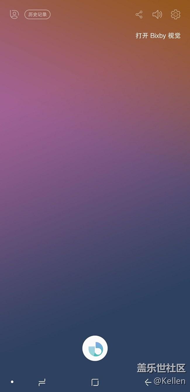 【教程】 购物神器三星Bixby:双十一解锁新技能