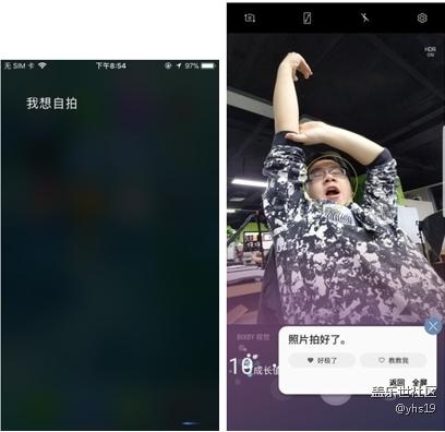 苹果Siri各种场景大战三星Bixby之谁是人工智能!