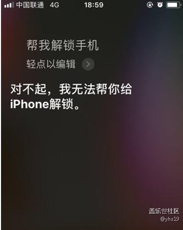 # Bixby体验#用三星Bixby大败苹果Siri的开心之路