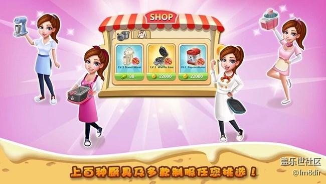 明星大厨2 v1.6.5 风靡全球的烹饪游戏
