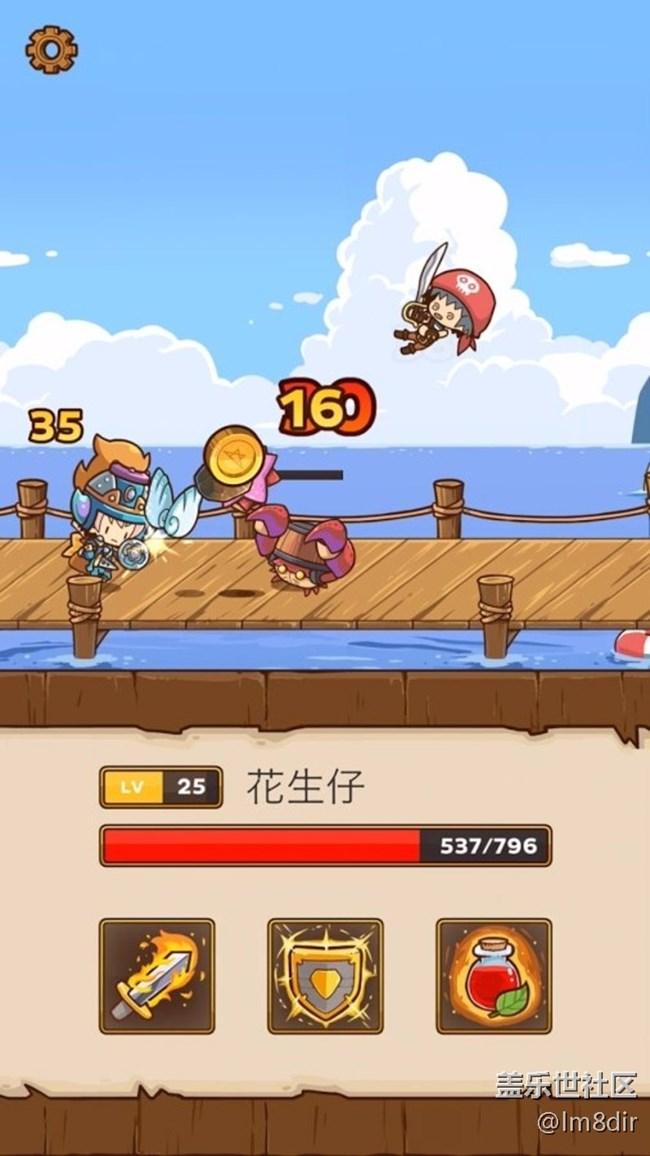 邮骑士 v2.2.6 跑腿打怪畅游新世界